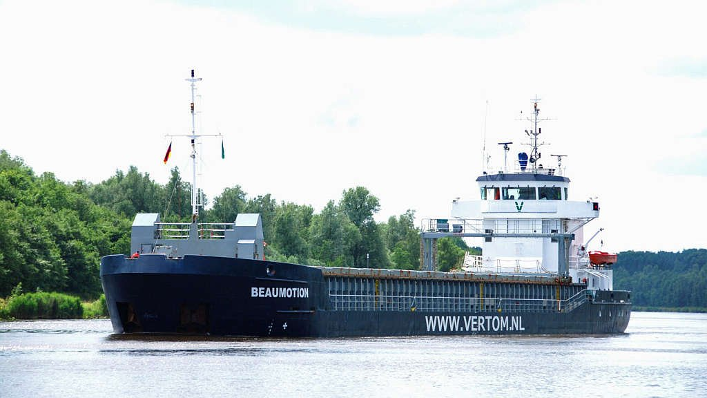 beaumotion 2003 damen bergum.JPG