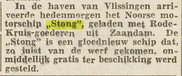 Stong_HVV_19530205.png
